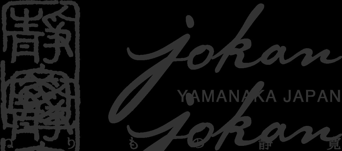 守田漆器 オンラインショップ ロゴ